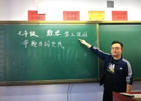 桃城中學青年教師李佳儒