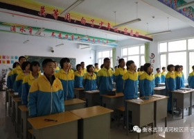 清河志臻—學生24小時(2)