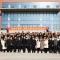 桃城中學首屆家長委員會啟動大會隆重舉行