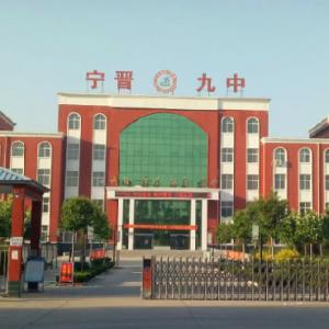 大陸村中學獲評邢臺市5A級學校