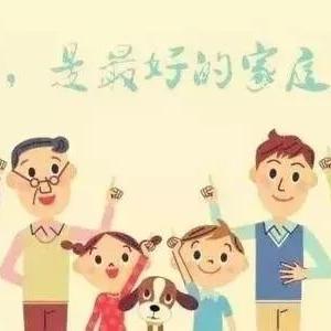 河北省開學的曙光,你可知否,別人家的孩子已經學完了本學期的課程