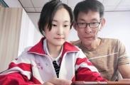 衡水十三中举行网络五四成人礼系列活动