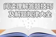 2020高考语文语言文字应用练习