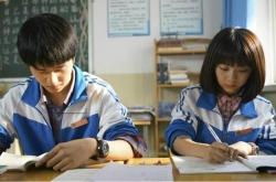 高三学生该如何把早恋转化为学习动力