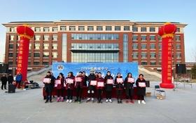 桃城中学(五中)初中部首届冰雪运动会隆重举办