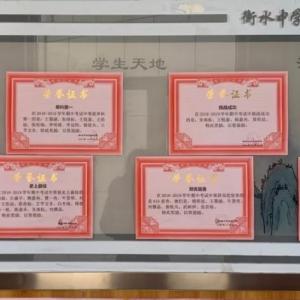 衡水中学实验学校八年级B部板报展牌展