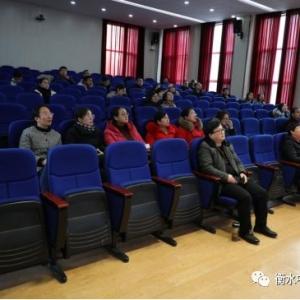 衡水中学实验学校地理组月公开课暨学科论坛