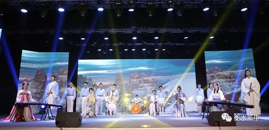 衡水二中举行2020年元旦师生联欢会