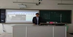 高中物理新课程改革学习研讨