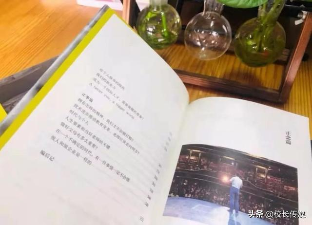 俞敏洪:最好的家庭教育,都在这15句话里