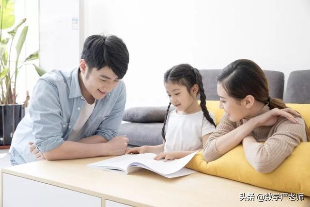 李玫瑾:家庭教育的六个重要理念——人性教育比智力教育更重要