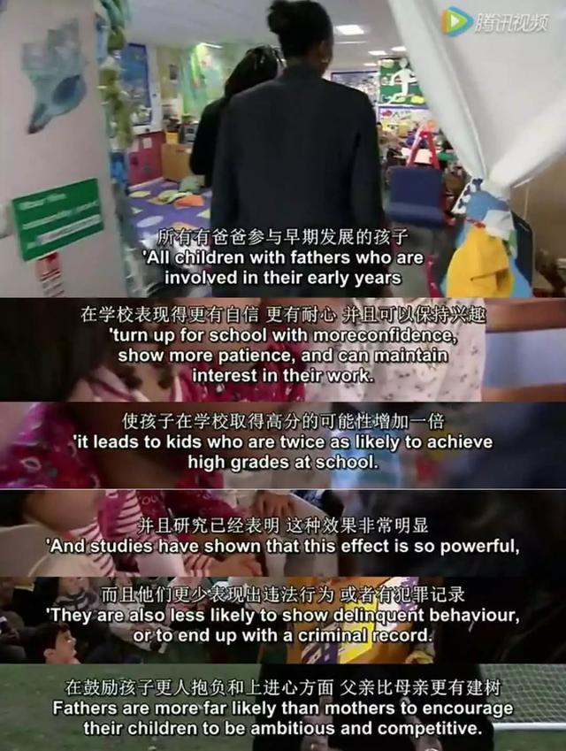 50年追踪11000个孩子:经常与爸爸相处的孩子更伶俐