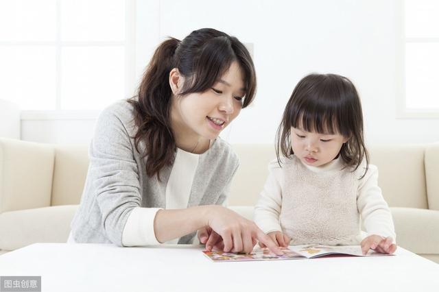 幼儿园老师:很是实用的36条育儿金规,建议家长收藏