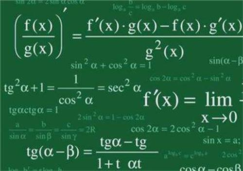 衡水二中学霸总结出来的高中数学解题方法