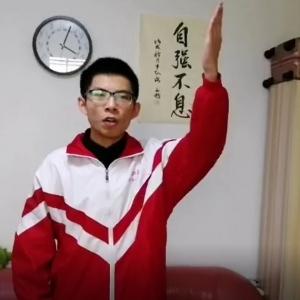 衡水市第十三中学举行网络百日誓师活动