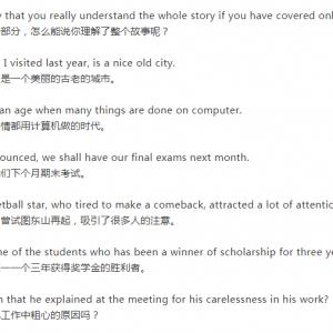 高中英语经典句子总结