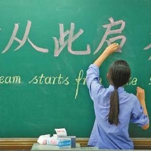 即将高考该怎样正确对待模拟考试