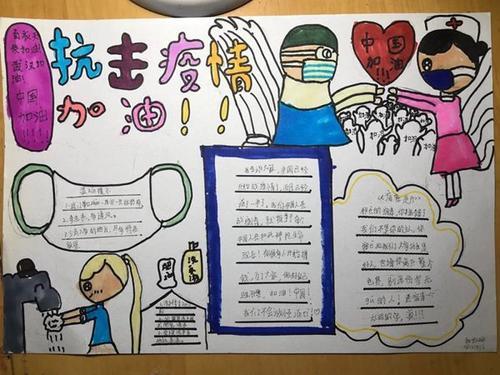 高中英语作文有关疫情的作文素材