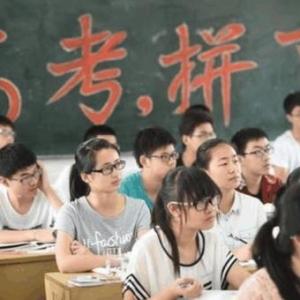 为什么说高中老师不愿代普通班的学生
