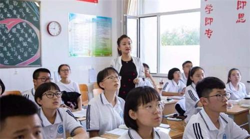 2020高考二轮复习策略及学习方法