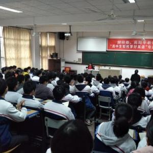 衡水中学学霸详谈高三英语学习方法