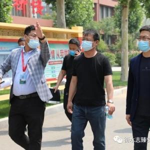 安平至臻教育局副局长刘志雄一行到我校督导复学准备工作
