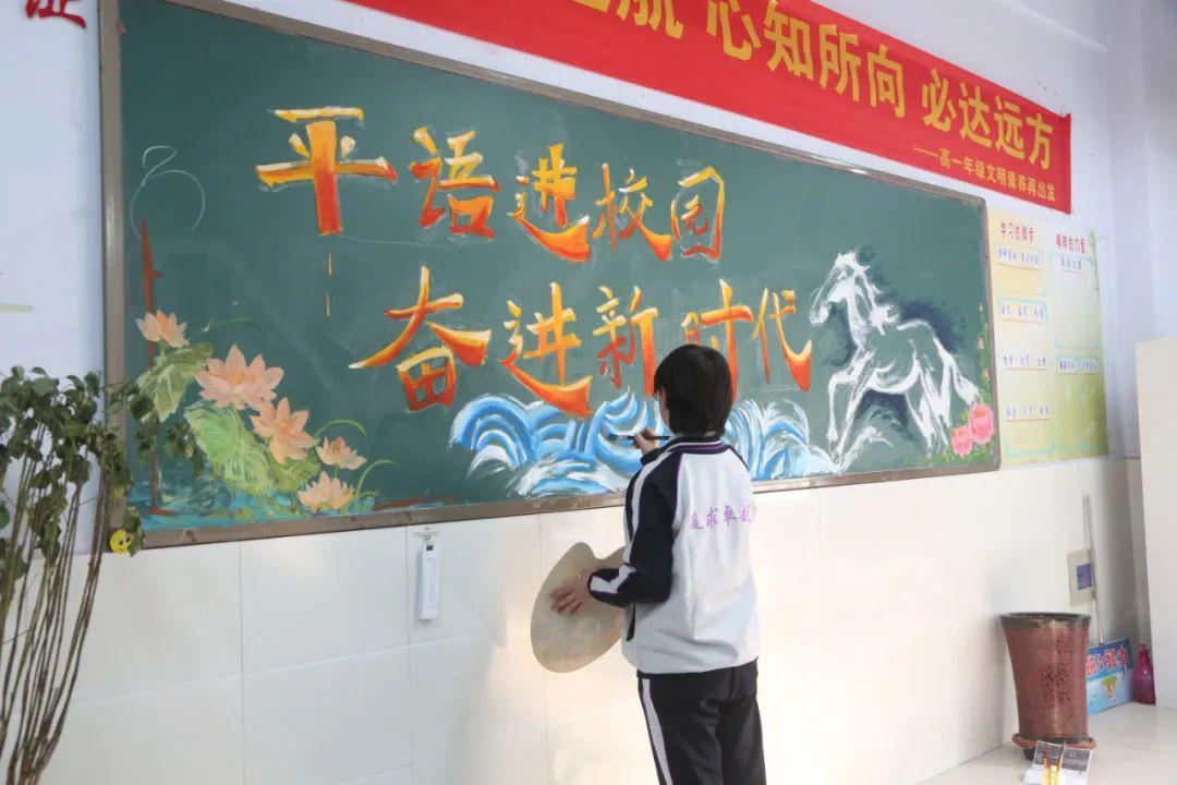"""衡水中学喜获 """"衡水市省级文明城市创建工作先进单位""""称号"""