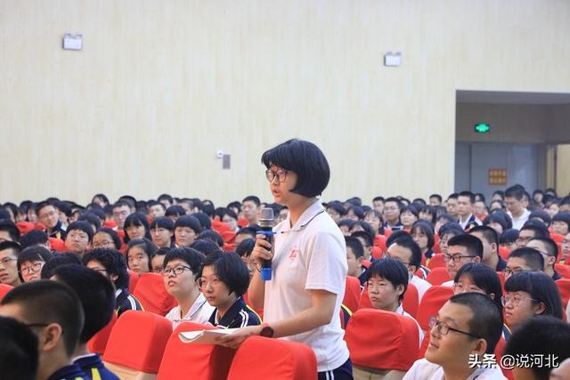 """优秀!衡水二中再获""""清华年夜学优质生源中学""""称号"""