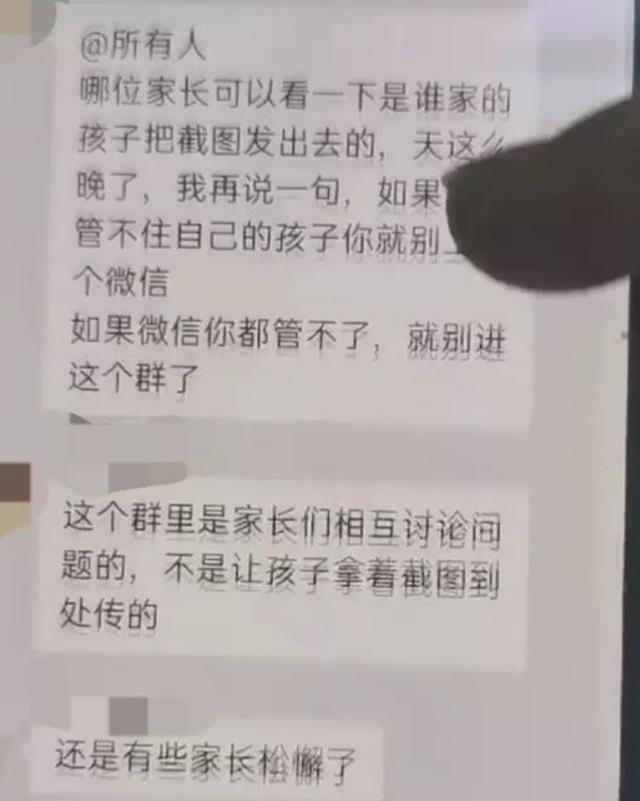 """衡水二中假期学习模式""""翻车"""",学生""""赢了""""!家长很苦恼"""