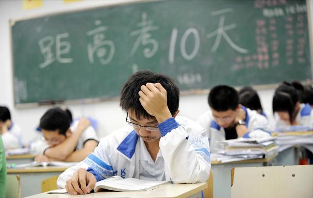 全国重点高中排名出炉,衡水中学仅排第2,榜首当之无愧