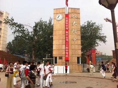 国内高中十强榜单,第一不在北京,衡水中学仅第二,湖南独领风流