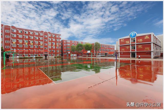 """河北这所中学,被清华年夜学""""点名""""表扬,真优秀"""