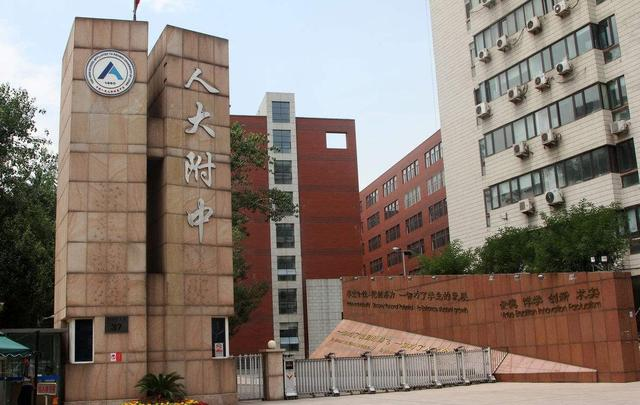我国最低调的中学,高考101人考上清华北年夜,很多人却不知道