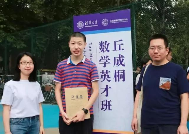 """清华年夜学""""丘班""""名单公布,衡水中学0入选?网友暗示意料之中"""