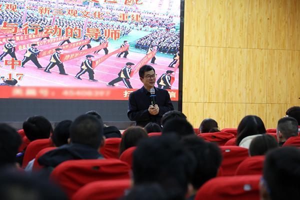 衡水二中邀请德育专家邹六根教授举行专题讲座